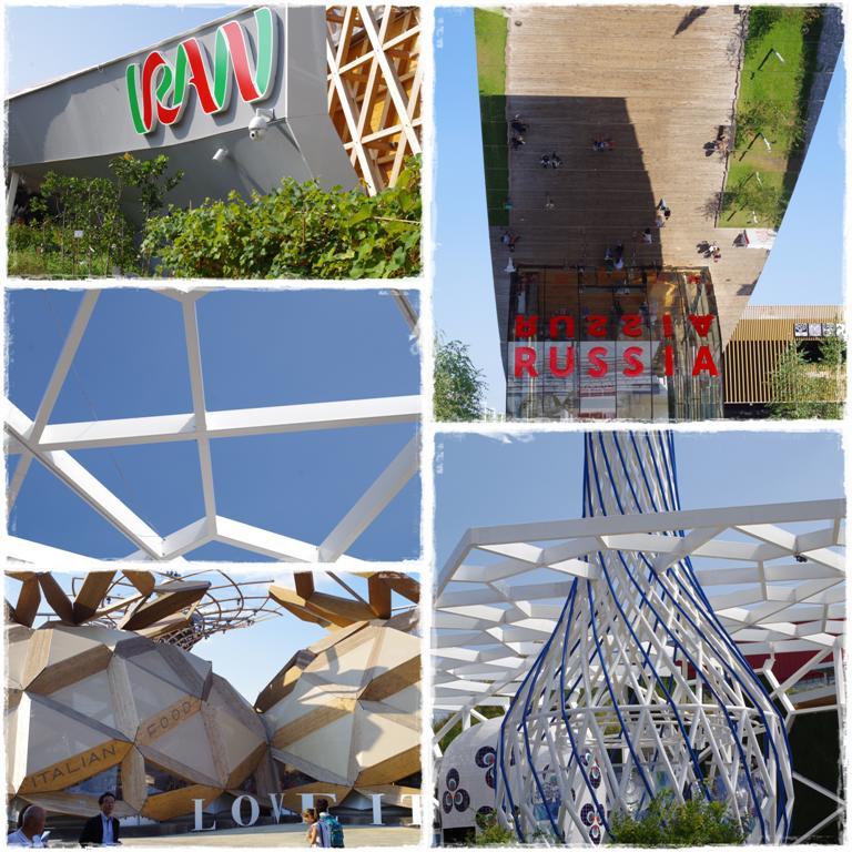 Iran Pavillion EXPO 2015 - Blog Topfgartenwelt